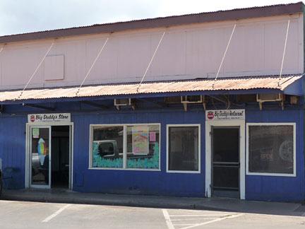 Editor S Reviews Of Molokai Restaurants Daddy